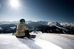 zaza_snowpark_snowboarder.jpg